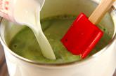 抹茶ミルクゼリーの作り方2