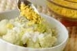 カリフラワーのサラダの作り方1