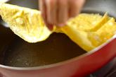 サンマの卵包みチャーハンの作り方3