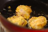 チキンピカタの作り方2