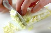 白菜と鶏むね肉のスープの作り方1