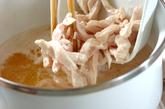 白菜と鶏むね肉のスープの作り方2