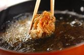 鶏の唐揚げ青のり風味の作り方2
