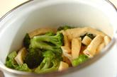 油揚げとブロッコリーの煮浸しの作り方1