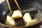 焼きリンゴの作り方2
