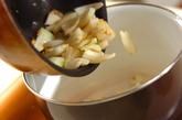野菜のくったりトマト煮の作り方1