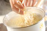 コンニャクジャージャー麺の作り方3