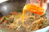 モヤシとベーコンの卵とじの作り方4