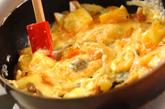 ポテトエッグの作り方2