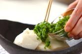 シンプル寄せ豆腐の作り方1