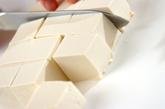 豆腐のみそ風味サラダの作り方4