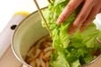白才菜の煮浸しの作り方1