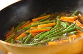 インゲンのくったり煮の作り方2