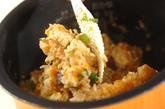 おいしい松茸ご飯の作り方3