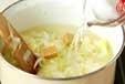 ジャガイモのポタージュの作り方1