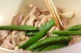 鶏とスナップエンドウの塩炒めの作り方2