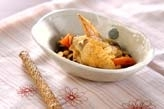 手羽と大豆の煮物