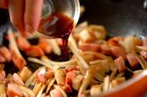 ゴマ風味のポテトサラダの作り方3