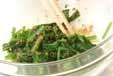 ほうれん草のゴマ和えの作り方1