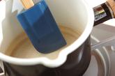 チアシードがけ豆乳ブランマンジェの作り方4