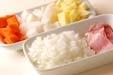 野菜のミルクスープの下準備1