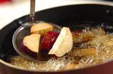 大学芋風サツマイモの作り方1