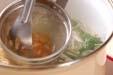 オクラのみそ汁の作り方2