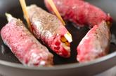 モヤシと大和芋の牛肉巻き黒酢あんの作り方3