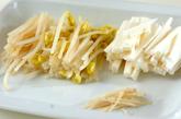 モヤシと大和芋の牛肉巻き黒酢あんの作り方1