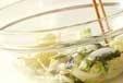 白菜のユズ酢の作り方2