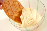 ライチ風味アイスの作り方1