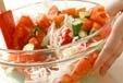 ひんやりトマトサラダの作り方2