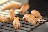 手羽中のグリル焼きの作り方1