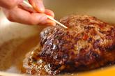 ジャンボハンバーグの作り方3