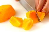 柿のヨーグルト和えの下準備1