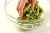 塩枝豆の下準備1