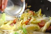 白菜のチーズ炒めの作り方2