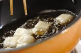 揚げ餅入りピリ辛みぞれ汁の作り方1