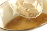 ワカメのチキンスープの作り方1