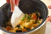 もちもちカボチャご飯の作り方2