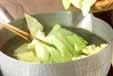 キャベツのキッシュの作り方1