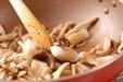 キノコの甘酢炒めの作り方1