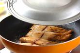 シイラの照り焼きの作り方1