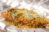鮭のチーズパン粉焼きの作り方2