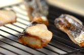 サワラの甘酢漬けの作り方1