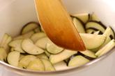 ナススープの作り方2