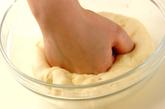 とろーり、クリームたっぷりパンの作り方7