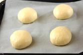 とろーり、クリームたっぷりパンの作り方9