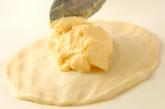 とろーり、クリームたっぷりパンの作り方8