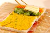 生ハムロールサラダの作り方2